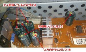 repair-l1953t-2