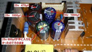repair-l1953t-3