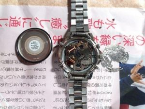 repair-watch-4